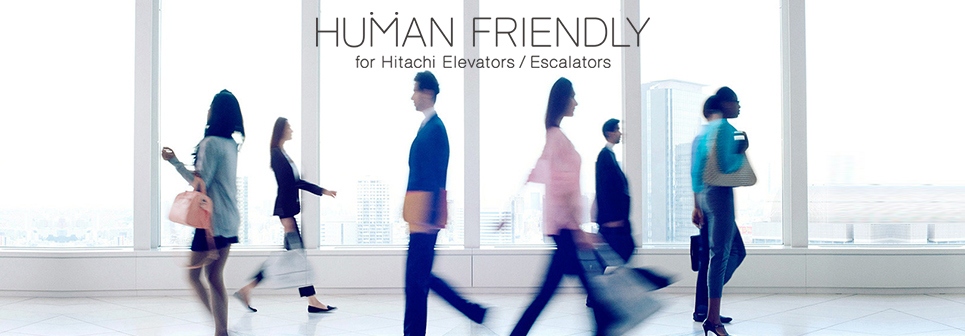 HUMAN FRIENDLY for Hitachi Elevators / Escalators�@�R���Z�v�g���f���uHF-1�v�����܂���܂��܂���