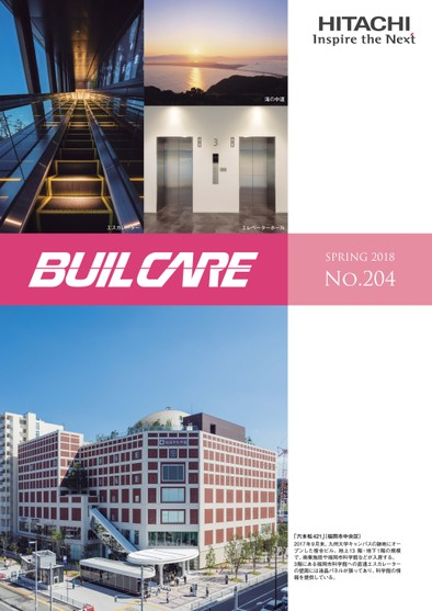 BUILCARE No.204